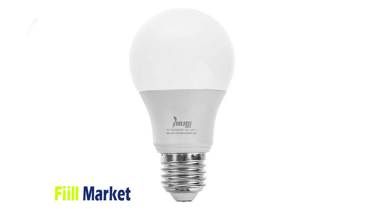 لامپ ال ای دی 9 وات پارسه شید مدل PL9 پایه E27
