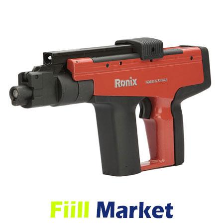 تفنگ میخکوب چاشنی خور مدل RH-0450