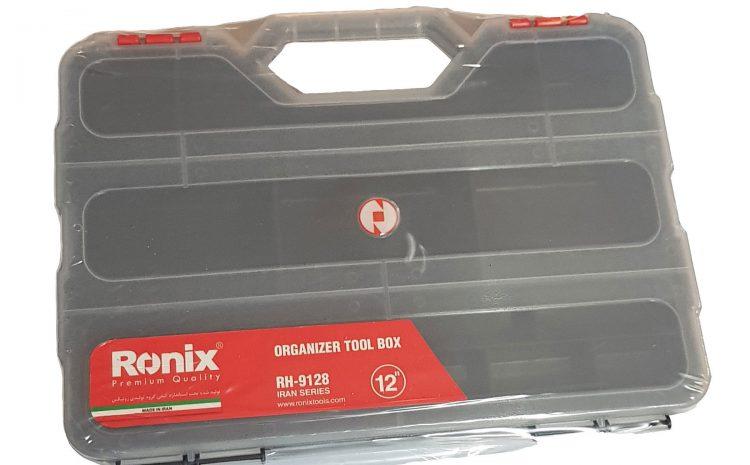 جعبه ابزار ارگانایزر مدل RH-9128