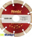 تیغ گرانیت بر 11.5 SilverLine مدل RH-3511