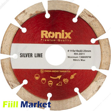 تیغ گرانیت بر 11.5 - SilverLine مدل RH-3511
