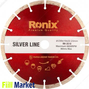 تیغ گرانیت بر 23 - SilverLine مدل RH-3510