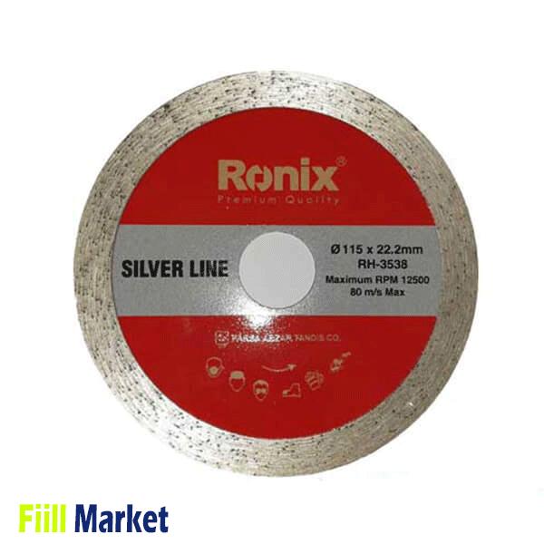 تیغ سرامیک بر 11/5 سانتی متری رونیکس مدل RH-3538